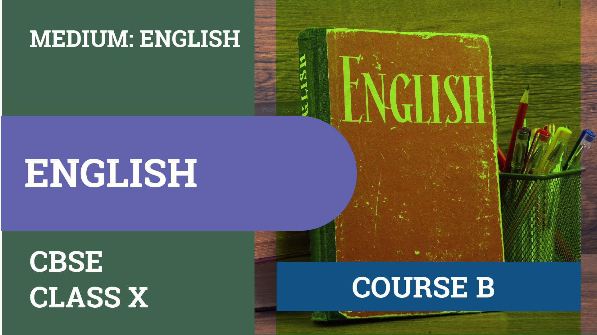 CBSE CLASS 10 ENGLISH (LANGUAGE AND LITERATURE)