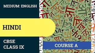CBSE CLASS 9 HINDI COURSE A VIDEO LECTURE