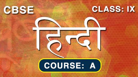 CBSE CLASS 9 HINDI COURSE A VIdeos (Bilingual)