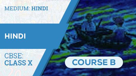 CBSE CLASS 10 HINDI COURSE B (HINDI) VIDEO LECTURE