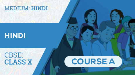 CBSE CLASS 10 HINDI COURSE A (HINDI)  VIDEO LECTURE