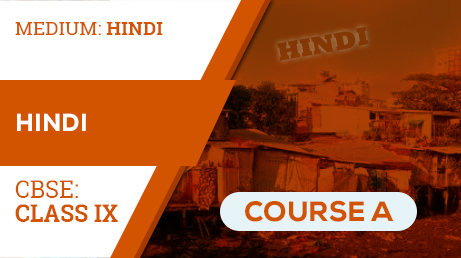 CBSE CLASS 9 HINDI COURSE A (HINDI) VIDEO LECTURE