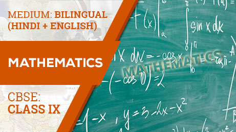 CBSE CLASS 9 MATHEMATICS(BILINGUAL VIDEO LECTURE